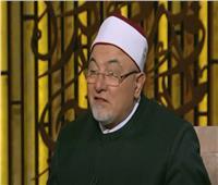بالفيديو  خالد الجندى: الأطقم الطبية المشاركة فى مواجهة كورونا لهم أجر المجاهدين