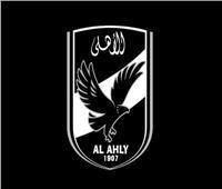 الأهلي ينعى الفريق العصار وزير الدولة للإنتاج الحربي