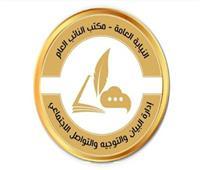 حبس «أحمد بسام زكي» 4 أيام بتهمة التحرش وهتك عرض فتاتين