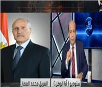أيسر الحامدى ينعى الفريق محمد العصار