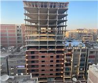 اليوم : إزالة أطول عقار مخالف في القاهرة