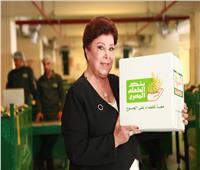 بنك الطعام المصري يطلق اسم رجاء الجداوي على قسم التعبئة