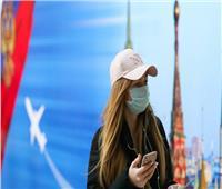 روسيا تقترب من «700 ألف إصابة» بفيروس كورونا