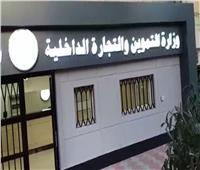 تموين الإسكندرية: ضبط 34 ألفا و689 علبة سجائر متنوعة في حملات على الأسواق