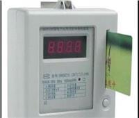 الكهرباء: تلقينا 5 آلاف طلب تركيب عداد كودي حتى الآن