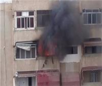 السيطرة على حريق شقة سكنية فى مدينة نصر دون إصابات
