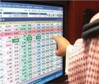 سوق الأسهم السعودي يختتم تعاملاته اليوم بتراجع مؤشر «تاسي»