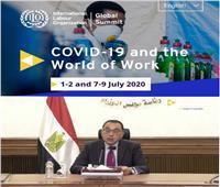 فيديو| «مدبولي» يلقي كلمة مصر أمام قمة منظمة العمل الدولية حول «كورونا»