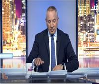 الجميع يتم معاقبته بقانون واحد.. أحمد موسى : إزالة أكبر برج مخالف بالقاهرة