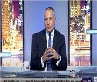 أحمد موسى: مشروع قانون الحفاظ على سرية البيانات يقضي على جرائم التحرش