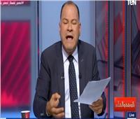 """""""الديهي"""" يناشد بملاحقة مهاجمي النيابة العامة المصرية قانونيًا"""