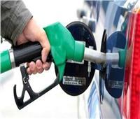 أحسب بنزين سيارتك بعد تثبيت أسعار الوقود