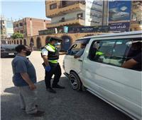 ضبط ٣٣ سائق أجرة بمواقف ومداخل مدينة الزقازيق