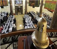 البورصة المصرية تواصل تراجعها بالمنتصف بضغوط مبيعات المصريين
