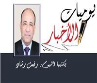 «اندهشت» مجددا.. لوجود محافظ للقاهرة !!