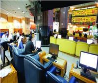 بورصة أبوظبي تختتم تعاملات اليوم بتراجع المؤشر العام للسوق
