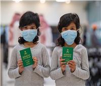 77 دولة يمكنك دخولها بدون تأشيرة بجواز السفر السعودي .. تعرف عليهم