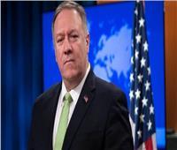 بومبيو: واشنطن تواصل العمل لإقامة حوار مع كوريا الشمالية