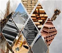 أسعار مواد البناء المحلية الخميس 9 يوليو