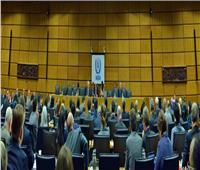 بعد تجديد عضوية مصر به.. ما هو مجلس محافظي الوكالة الدولية للطاقة الذرية؟