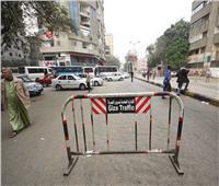 غلق جزئي لشارع السودان أمام شارع الخرطوم بالاتجاهين لمدة ٣ أيام