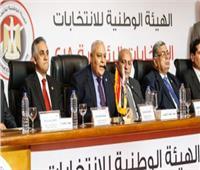 «الوطنية للانتخابات» تحدد مهام لجان متابعة سير العملية الانتخابية لمجلس الشيوخ