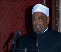 خطيب الجامع الأزهر: مصر تواجه 3 تحديات.. أبرزها ما يتعلق بالأمن القومي