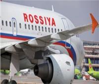 مسؤولة روسية: استئناف الرحلات الدولية اعتبارا من 15 يوليو