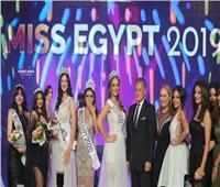 تعرف على شروط الالتحاق بمسابقة ملكة جمال مصر