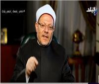 مفتي الجمهورية يكشف عن دعاء النبي في صلاته