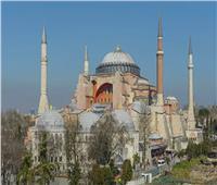 الاتحاد الأوروبي: قرار تركيا بشأن «آيا صوفيا» مؤسف