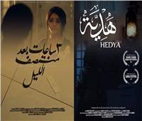 اليوم.. الكاتب خالد عيسى يناقش فيلمين مستقلين