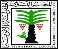 أول تحرك من المجلس القومي للطفولة بشأن فيديو «تندة البلكونة»