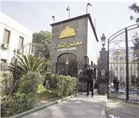 هذا ما حدث بمحكمتي جنوب القاهرة والجيزةفي أول أيام تلقي أوراق الترشح لـ«الشيوخ»