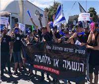 احتجاجات في إسرائيل على تردي الأوضاع الاقتصادية