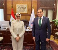 وزيرة الصحة توافق على دعم المركز الصحي بسراي القبة
