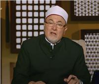 الشيخ خالد الجندي: علموا بناتكم وجوب احترام الزوج وتوقيره