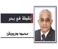 الست اللى كلت دراع جوزها