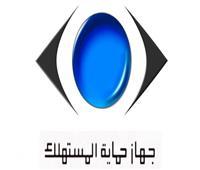 فيديو| «مش إنبوكس».. تفاصيل غرامات «حماية المستهلك» لعدم إعلان السعر إلكترونيًا