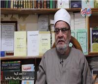 حوار| د. أحمد كريمة: نشأت عصاميا لم أعرف الرفاهية