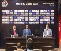 اللجنة الخماسية تجتمع مع أندية الإسماعيلية والشرقية والدقهلية وكفر الشيخ