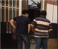 حالة من الرعب تصيب طلاب علمي من امتحان الكيمياء في عين شمس