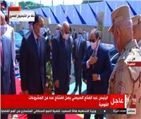 لحظة وصول الرئيس السيسي لافتتاح عدد من المشروعات القومية