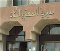 مستشفيات الإسكندرية تستقبل 54 من مرشحي مجلس الشيوخ