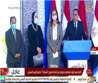 فيديو| رئيس الوزراء: مصر أقل الدول تأثرا بجائحة كورونا