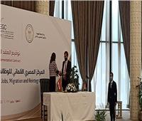 نبيلة مكرم توقع عقد إنشاء المركز المصري الألماني للوظائف والهجرة بـ2 مليون يورو