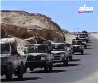 بالفيديو | الجيش الليبي يحُكم الدفاع على مدينة سرت والجفرة حال اقتراب ميليشيات تركيا