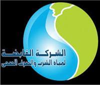 غدا| قطع مياه الشرب عن ٨ مناطق بالقاهرة