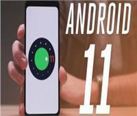 """تعرف على موعد إطلاق نظام أندرويد """"Android 11"""""""