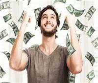 دراسة حديثة تؤكد: المال يستطيع أن يشتري السعادة